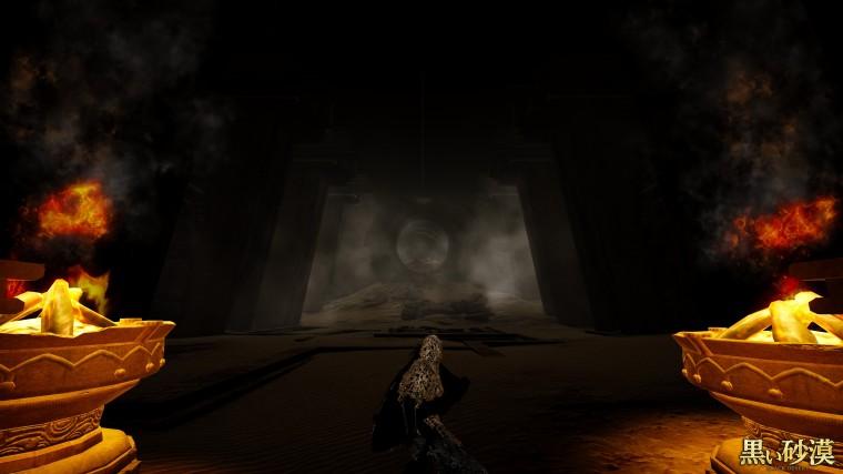 Black Desert Online anciennes ruines du château de valencia 2