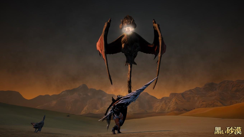 Black Desert Online boss nouver 2