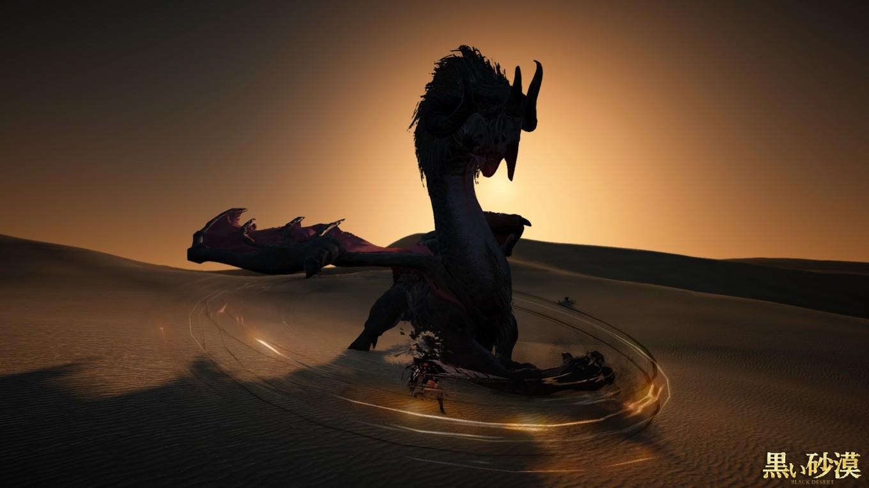 Black Desert Online boss nouver 3