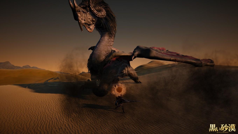 Black Desert Online boss nouver 4