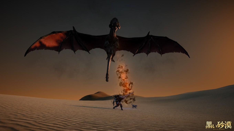 Black Desert Online boss nouver 5