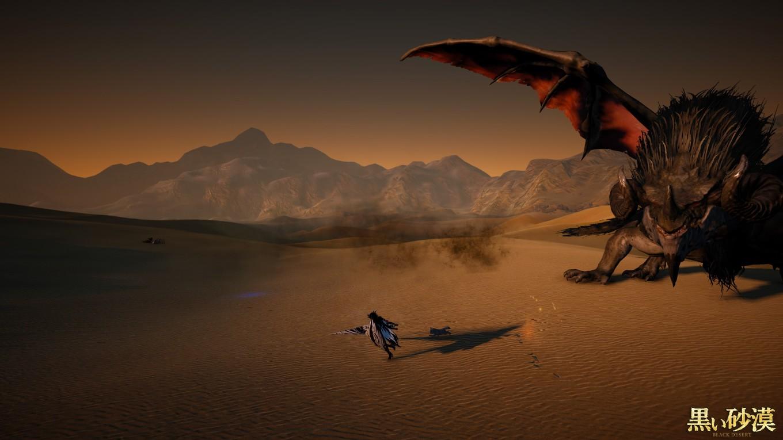 Black Desert Online boss nouver 6