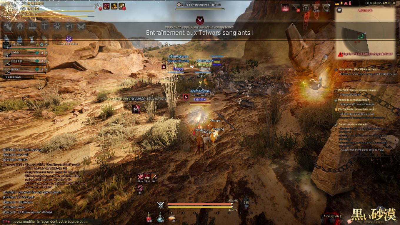 Black Desert Online level up 56