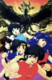 Ranma 1 2 Film 3 Ranma-team versus densetsu no hôhô. Le phénix légendaire