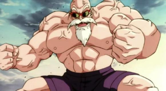 Dragon Ball Tortue Génial