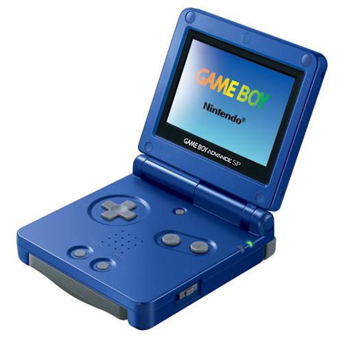 Game Boy Advance SP Nitendo