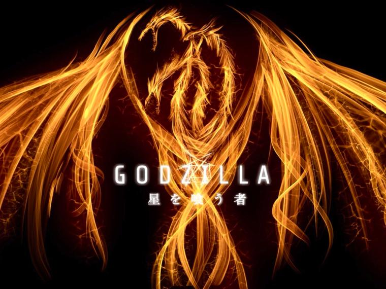 godzilla-anime-03