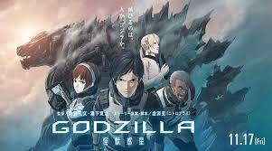 Godzilla la Planète des Monstres