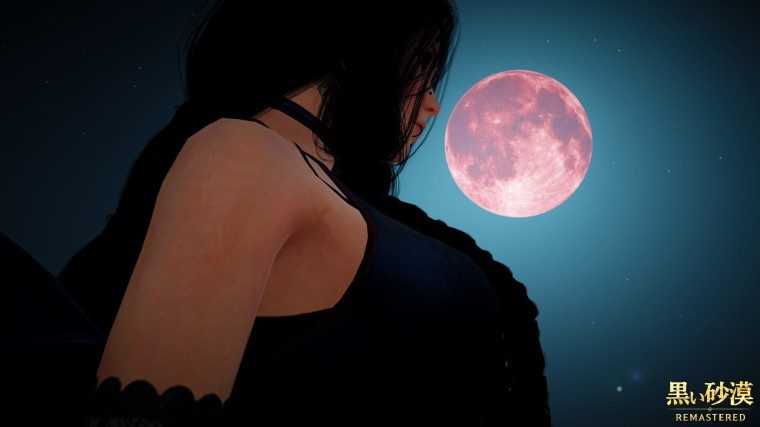 black desert online la lune rouge 2