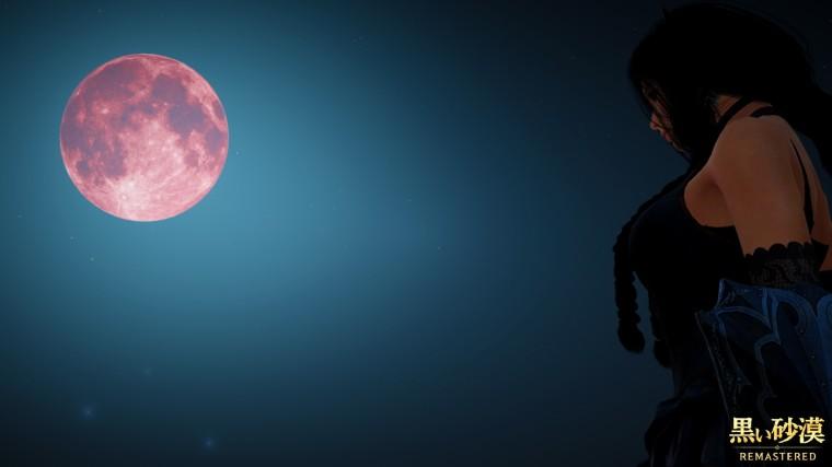 black desert online la lune rouge 3
