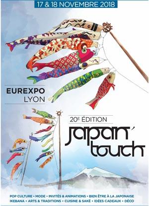 JapanTouchLyon_300