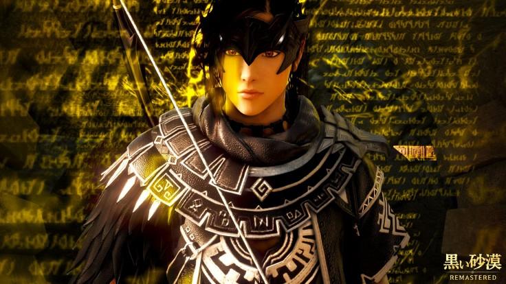 Black desert online Archer 11