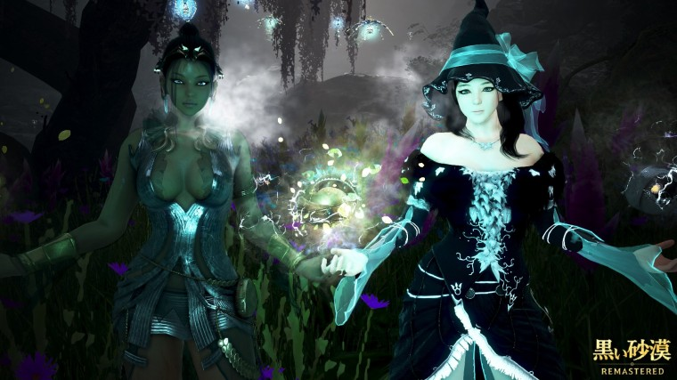 black desert online magicienne 2