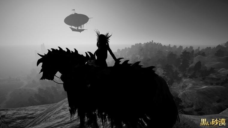 black desert online une découverte volante 1
