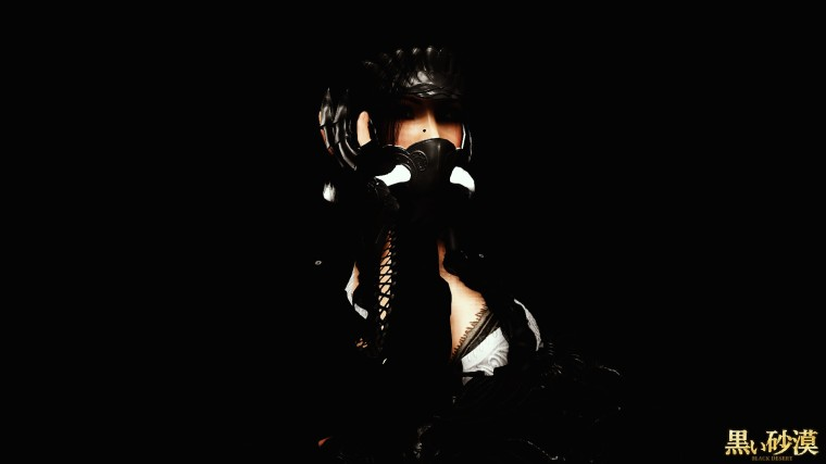 black desert online valkyrie dans l'ombre 2