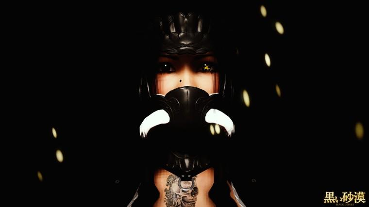 black desert online valkyrie dans l'ombre 3