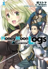 log horizon gaiden honey moon logs