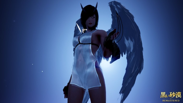 black desert online Mi-ange Mi-démon 3
