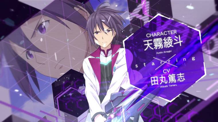 The Asterisk War Ayato Amagiri