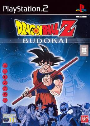 Dragon Ball Z Budokai 1 Playstation 2