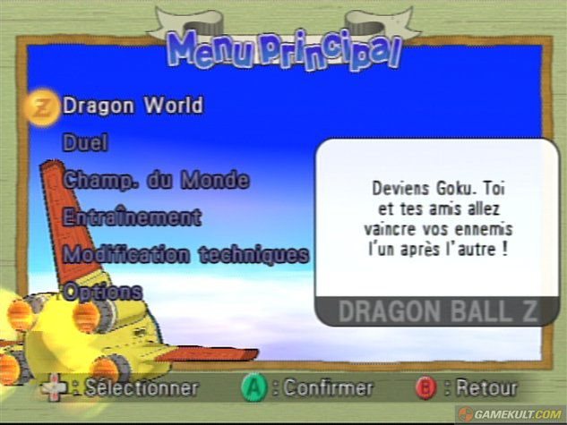 dragon ball z budokai 2 Menu Principale