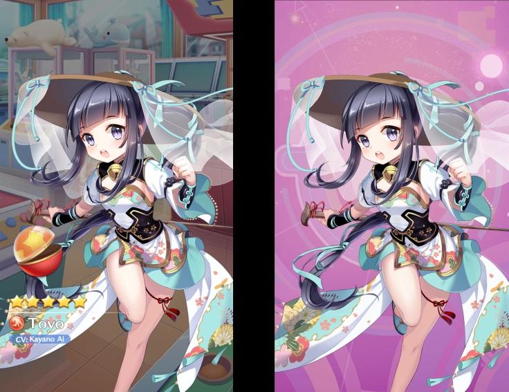 Girl X Battle 2 - Toyo
