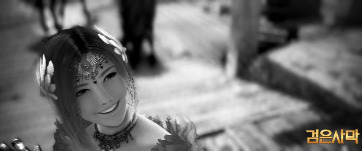 Un sourire black and white