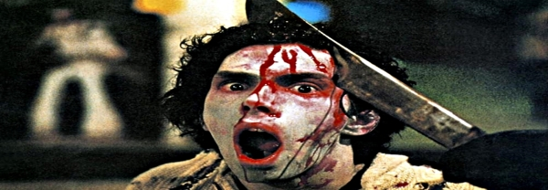 Zombie - 1978 - George A. Romero